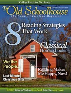 TOS schoolhouse graphic