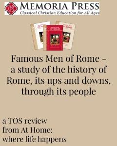 memoria press rome