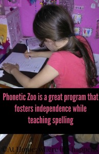 Phonetic Zoo independence