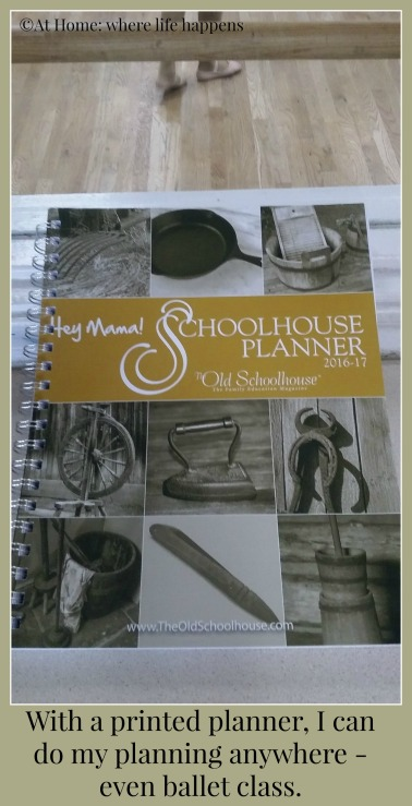 planner cover