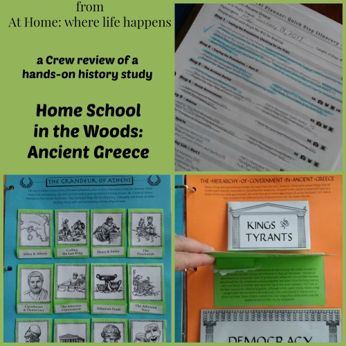 ancient-greece-review