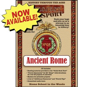 Project-Passport-Ancient-Rome