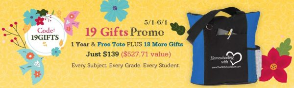 ST-2020-May-19-Gifts-Sale-gifts-theme-1-st-graphic-3-1024x309